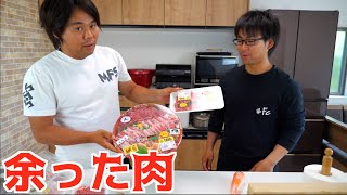 YouTube動画:余ったお肉何にする?ハンバ〜グ!!