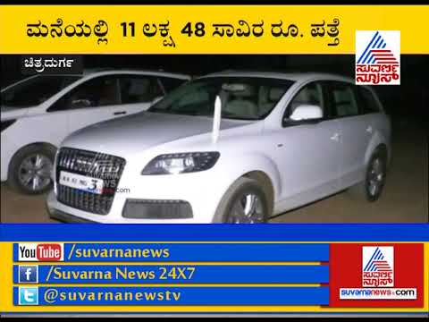 Chitradurga: Rs 11.48 Lakh Cash Seized By Flying Squads In JDS Candidate House