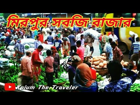 Amazing Biggest Whole Sell Vegetable Market Mirpur, Dhaka | Vegetables Market
