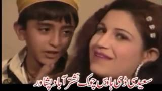 vuclip Jehangir Khan Pashto New Drama Malangi Ba Mani Mp4