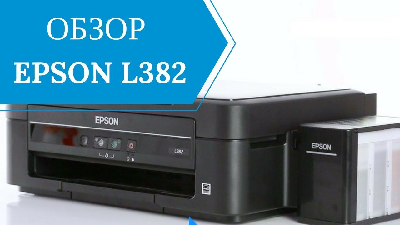 Продажа готовых решений мфу epson + снпч или пзк от тм lucky print. Полная совместимость современных многофункциональных устройств epson.
