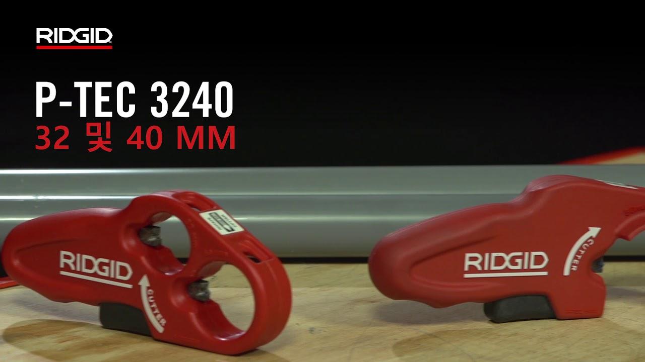 RIDGID P-TEC 3240 & 5000 Plastic Cutters (P-TEC 절단기 3240 및 5000)