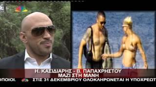 Entertv: Ο Λ.Χαχαμίδης για Παπαχρήστου-Κασιδιάρη