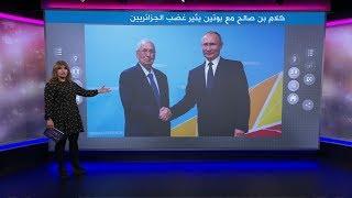 كلام الرئيس الجزائري أمام بوتين يثير ضجة في الجزائر