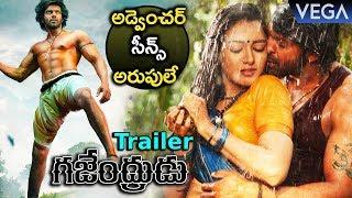 Gajendrudu Telugu Movie Official Trailer || Arya , Catherine Tresa || #GajendruduTrailer
