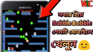 Bubble Bobble games free download for android || wtc 🔥