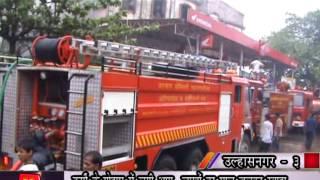 Knews Ulhasnagar : FIRE IN CHAIR GODOWN 2013.06.11 3/8