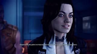 Mass Effect 3 Прохождение / (ч.20 Миранда)