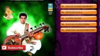 Kannada Karaoke Songs | Sri Thyagaraja Yoga Vaibhava Veena Instrumental Music