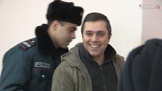 Գևորգ Սաֆարյանն Ամանորը կանցկացնի բանտում