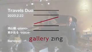 Travels Duo -Baroque- @ gallery zing
