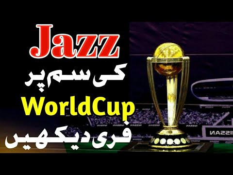 LIVE : How To Watch Live Matches WorldCup Free At Jazz Sim On Mobile