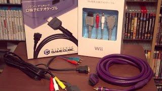 Gamecube - Composite vs S-Video vs Component vs Wii