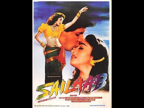 Download SAILAAB 1990