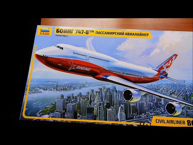 Первый осмотр модели самолёта Боинг 747-8 Звезда