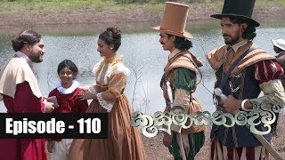 Kusumasana Devi | Episode 110 23rd November 2018 Thumbnail