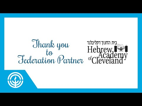 Recognizing Our Partner, Hebrew Academy of Cleveland