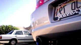 RSX type S Spectrum Elite Exhaust Clip