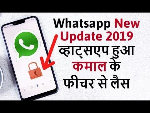 रोचक तथ्य whatsapp group link