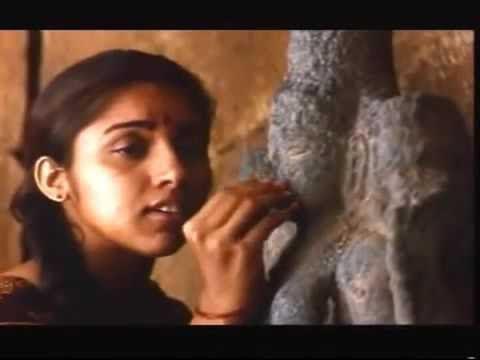 Avatharam - Thendral Vanthu BGM