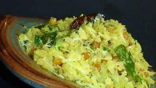 spicy cabbage masala recipe