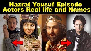 Hazrat Yousuf Episode Actors Real Life and Names  Prophet Joseph