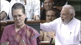 """What Arrogance,"" Says PM On Sonia Gandhi's '272' Remark"