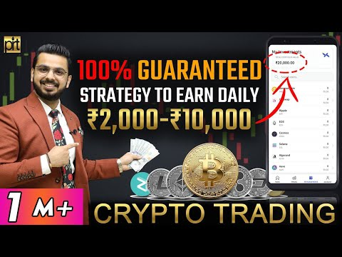 Earn Daily from Crypto Trading | 100% Proven Strategy to Make Money from Cryptocurrency | Bitcoin