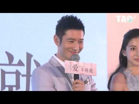 【PT韬吧】[ENG/CHN/JPN/KOR SUB]150409《My Sunshine》movie press conference -phone connection with TAO