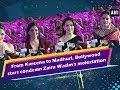 From Kareena to Madhuri, Bollywood stars condemn Zaira Wasim's molestation - Bollywood News