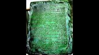Emerald Tablet 2, The Halls Of Amenti