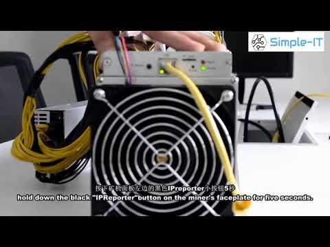 How To Setup Antminer S9 In Bangla