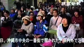 【沖縄】戦後沖縄を代表するエンターテイナーで「てるりん」の愛称で県...
