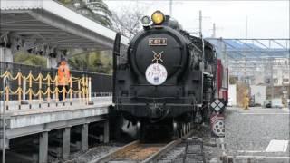 京都鉄道博物館 sl
