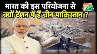 modi-indian-airforce-bharat-tak