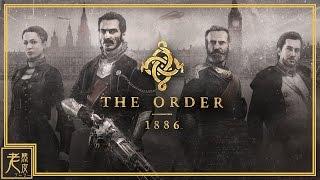 【教團:1886】中文遊戲劇情 序章:一日騎士 - The Order: 1886│高畫質遊戲影片