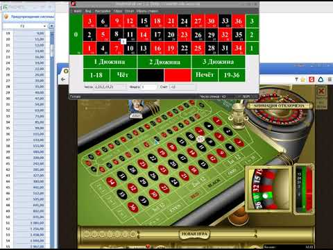 Центовые онлайн казино