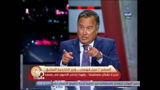 بالفيديو.. وزير الخارجية الأسبق: الدول العربية اعتمدت على الأجانب أكثر من اللازم