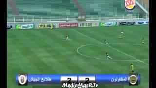 أهداف مباراة المقاولون العرب 4-3 طلائع الجيش - الاسبوع 16