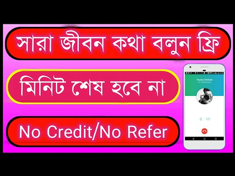 Unlimited Lifetime free call No Credit or No Refer | Free Calling App 2018