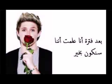 أغنية 18 One Direction مترجمة