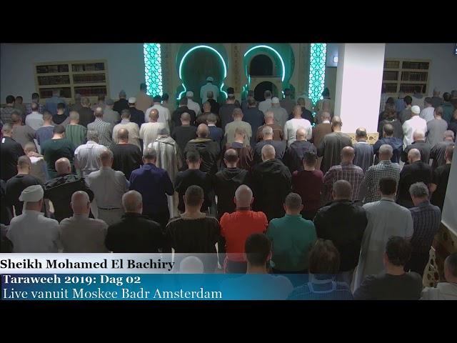 Taraweeh Ramadan 2019 Dag 02