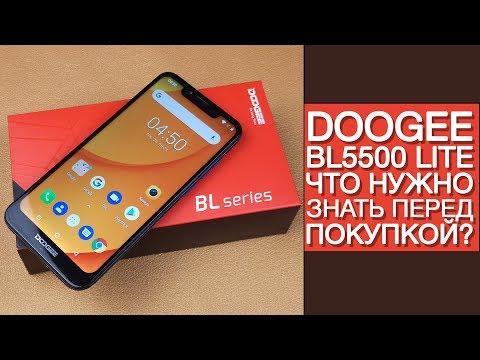 Doogee BL5500 Lite. Что нужно знать перед покупкой?