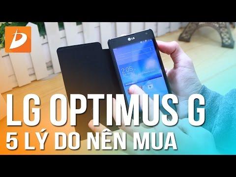 LG Optimus G: 5 lý do nên mua ở thời điểm hiện tại