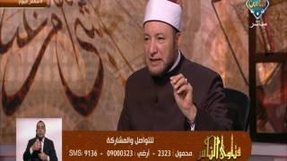 عويضة عثمان: ترويج السلعة بالحلف الكاذب يوقع فى مقت الله.. فيديو