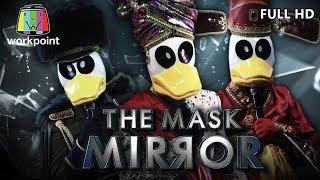 THE MASK MIRROR | EP.2 | 21 พ.ย. 62 Full HD