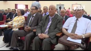 قطاع التربية : 25 مليون منح التقاعد بدء من هذا الأسبوع -el bilad tv -