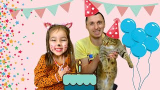 Алиса превратилась в котёнка и устроила праздник для любимого кота