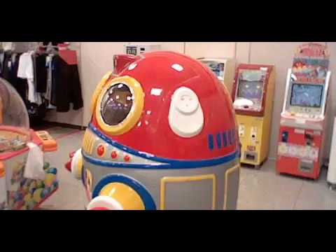 HOPE/SeekTreasure社 ロボ太くん (PLEASING ROBOT) - YouTube