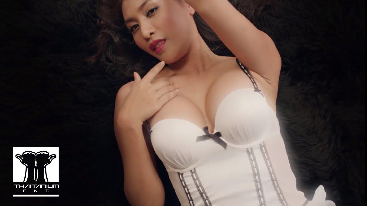 BADBOY - DaBoyWay featuring Rogi Wallace (Official Music video)